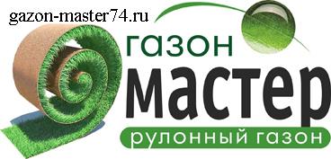 Логотип Компании Газон-Мастер